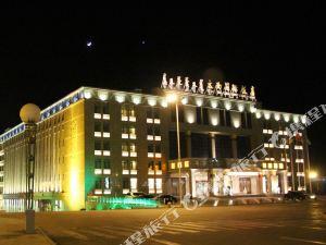 Taixi International Hotel