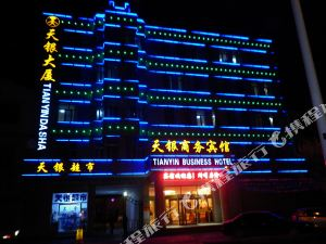 Tianyin Business Hotel