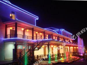 사포터우 홀리데이 호텔(Shapotou Holiday Hotel)