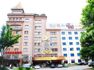 Guomao Express Hotel