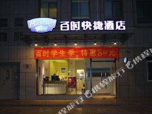 Bestay Hotel Express - Bus Station, Xiongguan, Jiayuguan