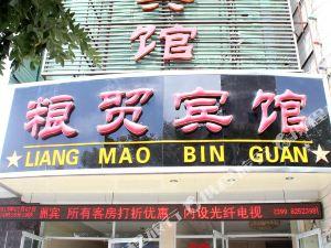 Liang Mao Hotel