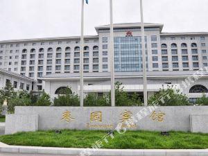옌안 자오웬 호텔(Yan'an Zaoyuan Hotel)