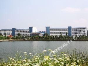 Qixi International Hotel