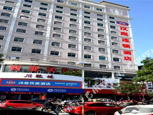 Hanting Express (Yulin Lingxiao Square Second)