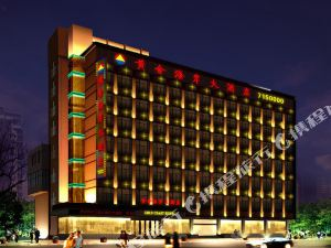 Fuyang Golden Beach Hotel