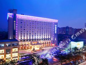 Grand Noble Hotel Xi'an