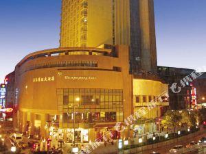 Wuxi Jinjiang Grand Hotel