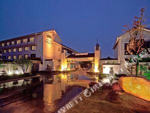 Garden Hotel Suzhou  Suzhou