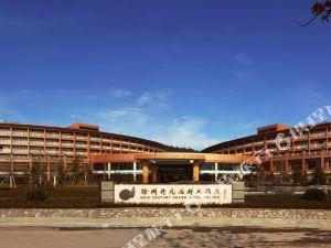 뉴 센추리 슈저우 그랜드 호텔(New Century Grand Hotel Xuzhou)