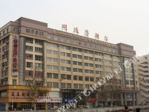 Xiangxieer Mingzhu International Hotel