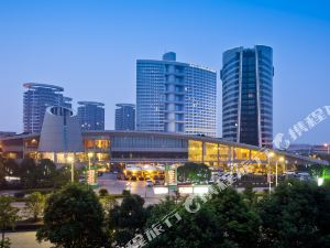 Shangyu International Hotel Shaoxing