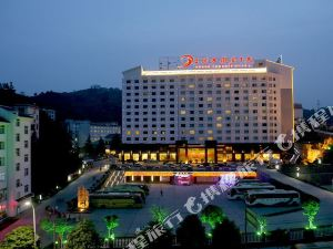 Phoenix Grand Hotel Fenghuang