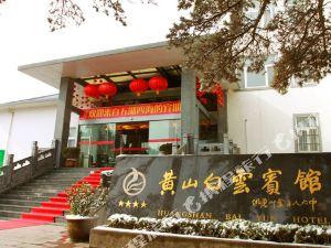 바이윈 호텔(Baiyun Hotel)