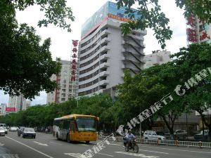Civil Aviation Hotel Hainan
