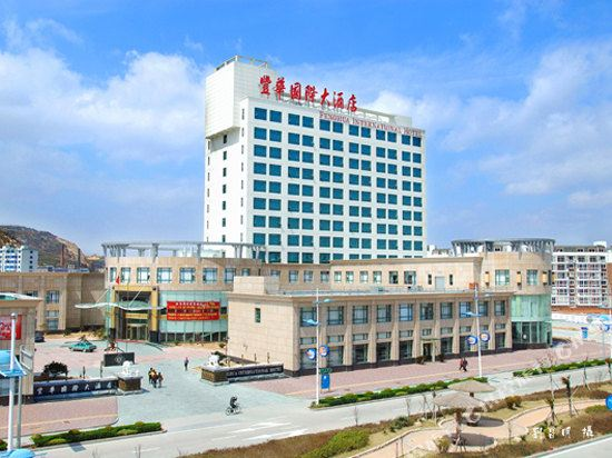 Fenghua International Hotel Off Booking Ctrip - Fenghua map