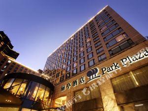 Park Plaza Beijing Wangfujing Beijing