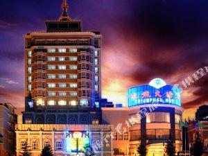 트라이엄펄 호텔(Triumphal Hotel)