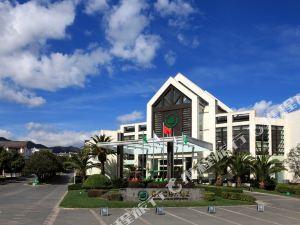 관팡 호텔 텅충(Guanfang Hotel Tengchong)