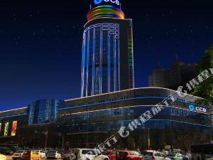 Qinghai Jianyin Hotel Xining