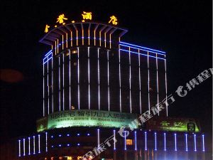 Jinyu International Hotel
