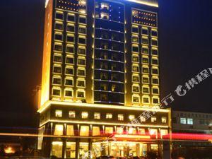 케사이 인터내셔널 호텔(Kessai International Hotel)