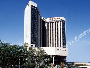 Best Western Felicity Hotel