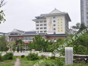 Yanji Changbaisong Hotel