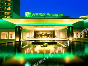 Holiday Inn Nanyang