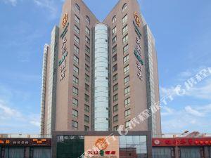 Tianzhao Maruika Hotel