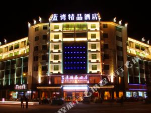 란완 부티크 호텔(Lanwan Boutique Hotel)