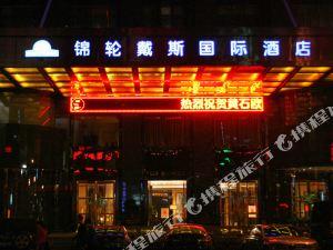 Jinlun Days Hotel
