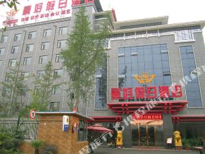Jinghao Holiday Inn