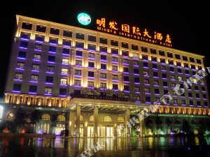 Mingfa International Hotel