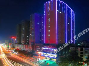 Lvzhou Meijing International Hotel