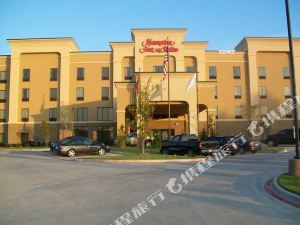 Hampton Inn & Suites Pine Bluff
