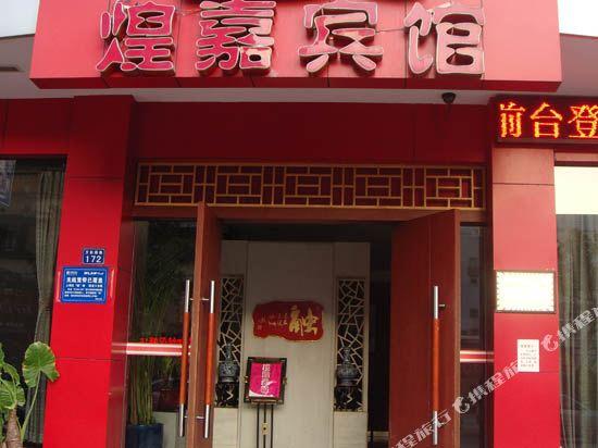 【携程攻略】武汉木屋餐厅附近美食