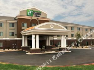 Holiday Inn Express Hotel & Suites Clinton