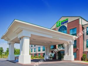 Holiday Inn Express Hotel & Suites Enterprise