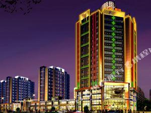 Yixin International Hotel