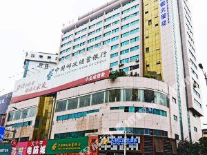 티엔라이 즈두 호텔(Tianlai Zhidu Hotel)