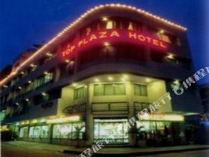 Top Plaza Hotel