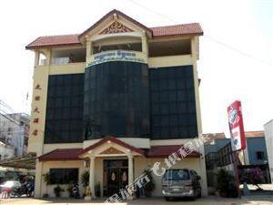 미타피앱 호텔 (Mittapheap Hotel)