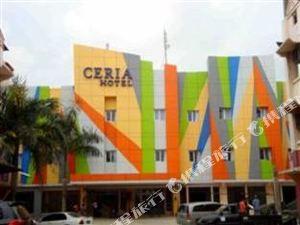 세리아 호텔 (Ceria Hotel)