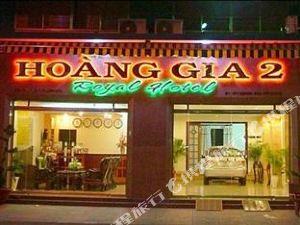 Hoang Gia 2 Hotel
