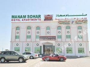 마남 소하르 호텔 아파트먼트 (Manam Sohar Hotel Apartments)