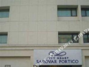 호텔 시티 하트 사로바 포르티코 루드히아나 (Hotel City Heart Sarovar Portico Ludhiana)