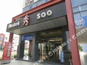 Goodstay Soo Hotel