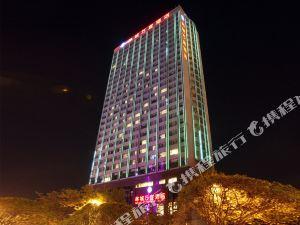 포레스트 시티 완이 호텔(Forest City Wanyi Hotel)