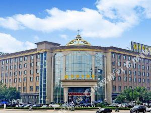 Jinwei Grand Hotel